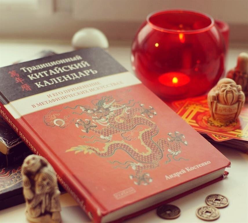 Зачем нужны курсы обучения астрологическим таинствам